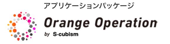 Orange Operation