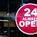 24時間営業は日本から姿を消すのか~コンビニ業界の選択肢~(※2019年3月追記)