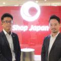 ショップジャパンが伝える 「マルチチャネルで顧客タッチポイントを増やすコツ」